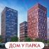 Квартиры у парка в престижном районе Москвы